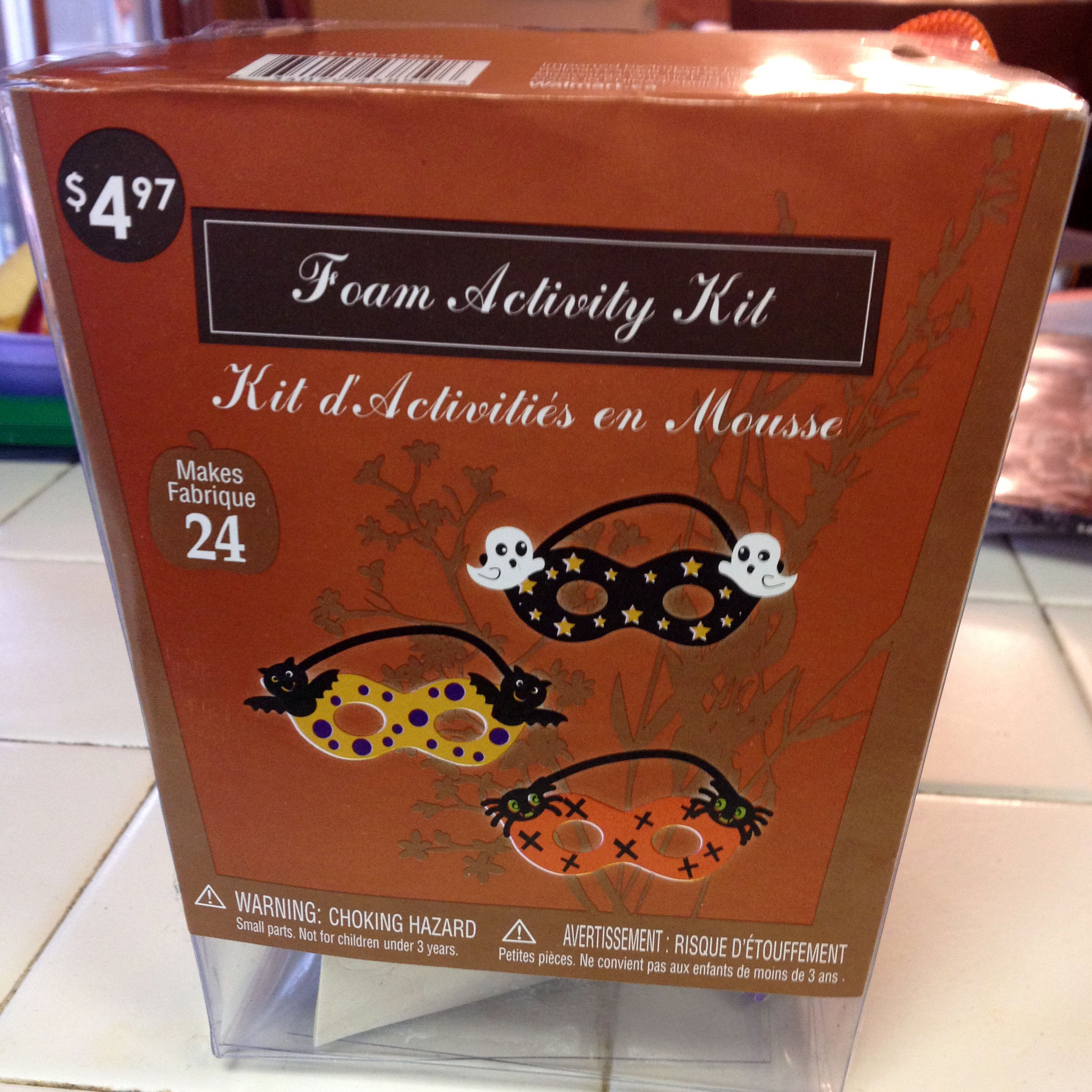 Kids Crafts: Halloween Masks - The Rilos & MiMi Blog